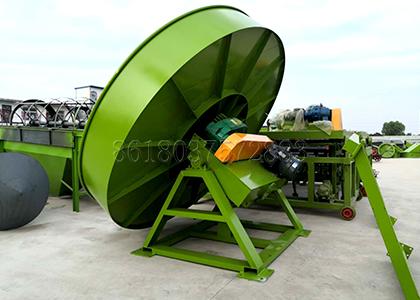 Pan type biosolids fertilizer granulator